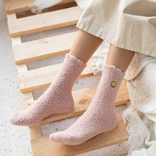 Womens Winter Coral Velvet Thick Warm Slipper Socks with Embroidery Smile Face