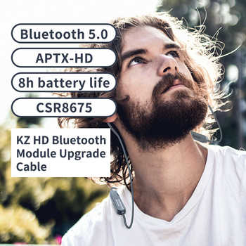 KZ Aptx HD CSR8675 Bluetooth Module Earphone 5.0 Wireless Upgrade Cable Applies Original Headphones For ZS10 ZSN Pro/ZSX/AS12