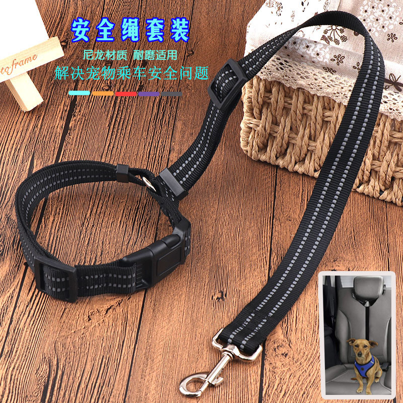 Supply Of Goods Car Safety Belt For Pet Dog Car Mounted Double Reflective Safety Rope