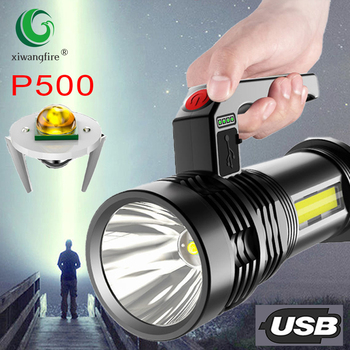 Super Bright Portable Lamp Strong Light P500LED + COB Side Floodlight USB Rechargeable Outdoor Searchlight