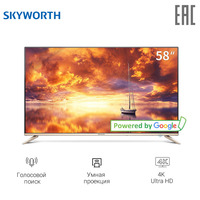 Телевизор 58'' Skyworth 58G2A 4K AI smart tv Android 8.0 58 дюймов TV 5055InchTv