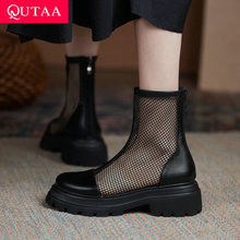 Cool Boots Mesh Women Shoes Square Round-Toe High-Heel QUTAA Zipper Female Genuine-Leather