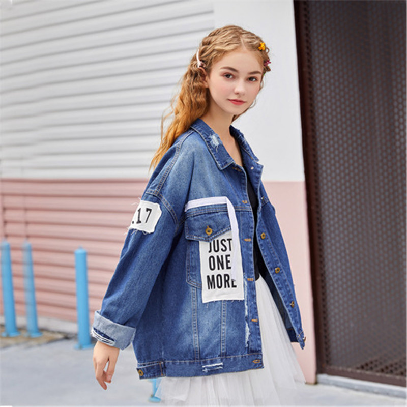 RUGOD Stylish Patchwork JUST ONE MORE Letter Print Denim Coat Women Fashion Long Sleeve Pockets Jean Jacket Cowboy Jeans Coat