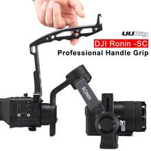 BEESCLOVER DH12 Hand hand Grip Stabilizer Gimbal สำหรับ Dji Ronin SC มือจับ Grip Stabilizer r60(China)