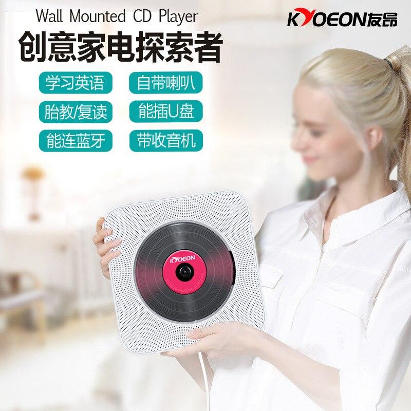 Lecteur DVD lecteur CD mural haut parleur Bluetooth machine d'apprentissage fœtal lecteur CD avec récepteur portable lecteur dvd cadeaux - 3
