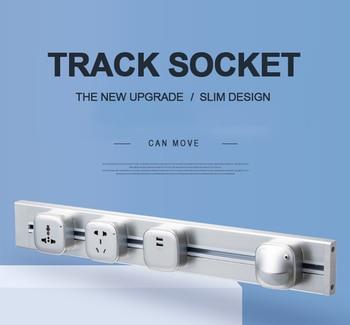 Track Socket 60CM Aluminum Alloy Track Wall Socket 3 Colors 8000W EU Standard Electrical Plug Socket Power Outlet 110V-250V