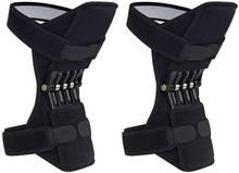 Наколенник усилитель мощности ног наколенники Глубокие приседания