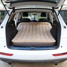 SUV надувной матрас автомобиля надувной матрас для авто для сна насос для матраса надувная кровать в машину