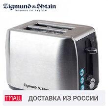 Tostadora de ST-85 Zigmund & Shtain tostadora automática para el hogar tostadora de pan máquina de desayuno de acero inoxidable Máquina 2 rebanadas de pan