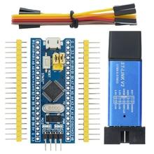 STM32F103C8T6 ARM STM32 Arduino ST Link V2 용 최소 시스템 개발 보드 모듈 Stlink V2 Mini STM8 시뮬레이터 다운로드