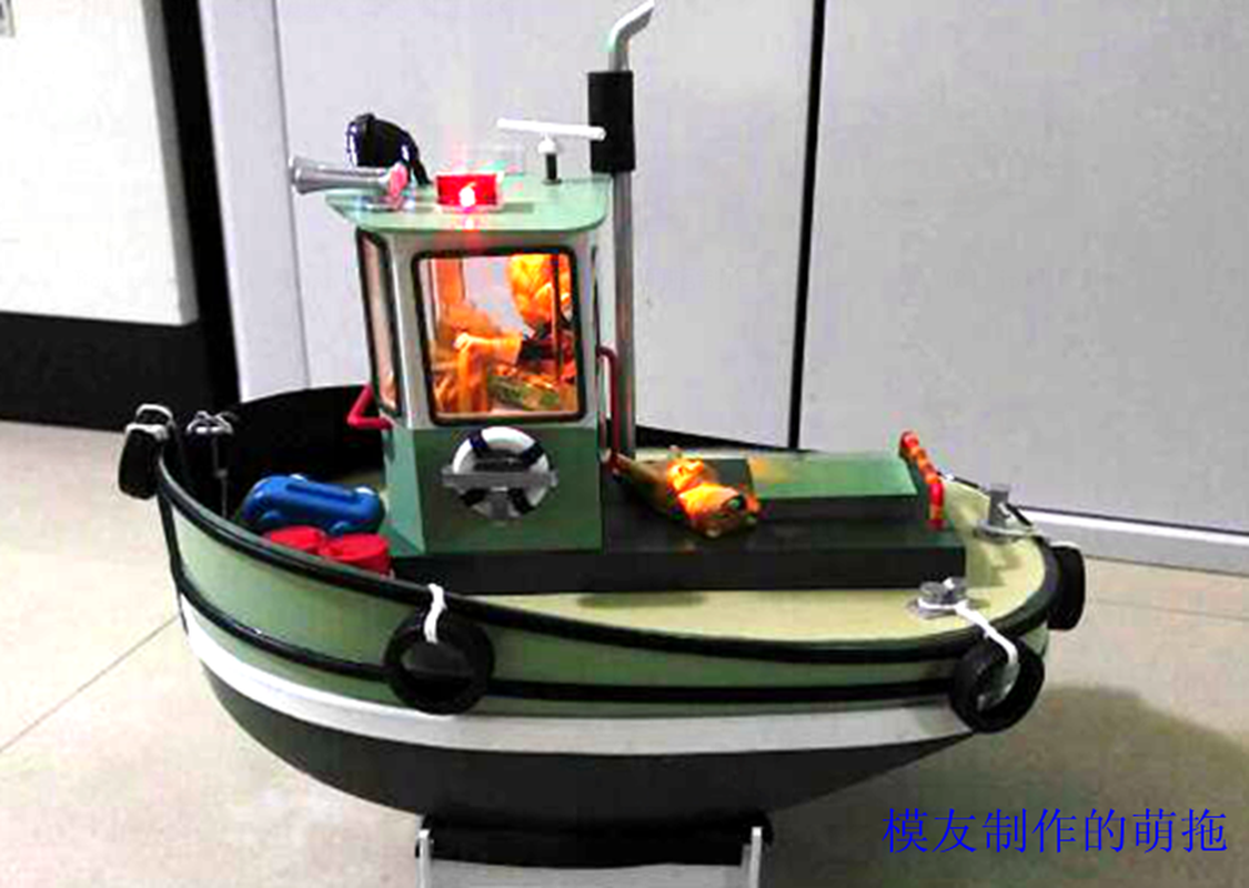DIY Handmade <font><b>Boat</b></font> Small Cute Tug <font><b>Boat</b></font> Kit Manual Ship <font><b>Model</b></font> FRP <font><b>Hull</b></font> RC <font><b>Boat</b></font> Electric <font><b>Boat</b></font> Birthday Present image