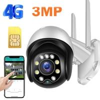 4G SIM PTZ IP Camera 4G 3MP 5X Outdoor IP Camera 2.5 inch Outdoor PTZ Wireless IP Camera Video Surveillance camera sony Camhi