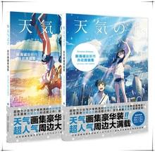 Nowe japońskie Anime wietrzenie z tobą Makoto Shinkai dzieła sztuki malowanie książka do kolekcji pocztówka plakat Anime wokół