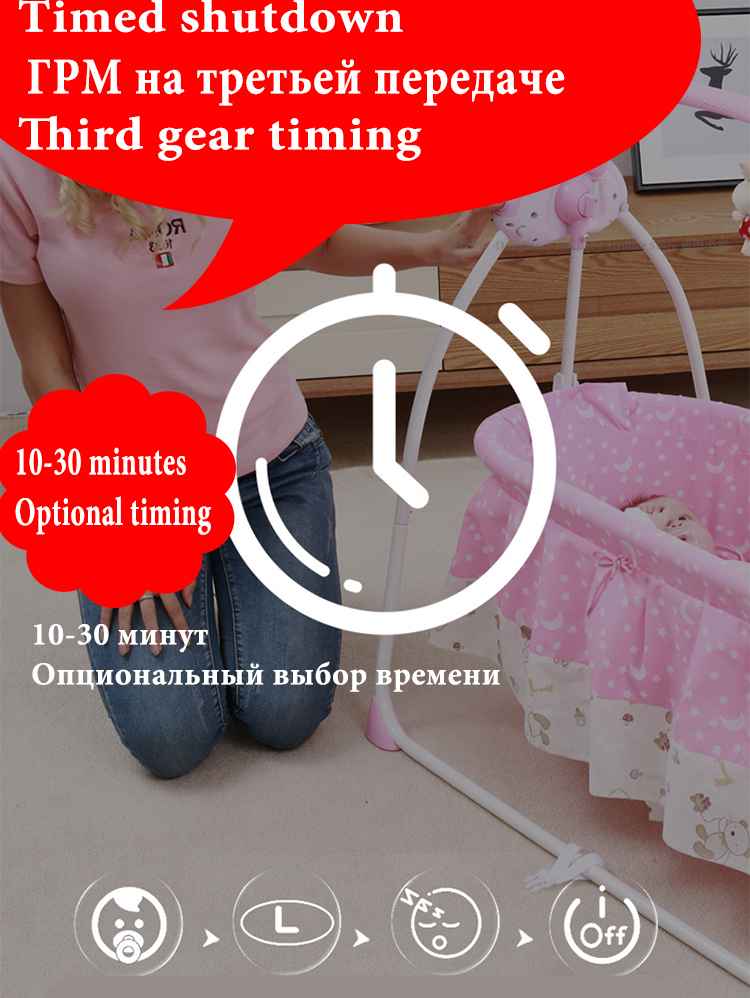 H9b14fc3b88ba40a4afc09a93cc41c10eh For Newborns Bed Baby Electric Swing Newborn Bed Smart Cradle Children's Rocking Chair Bed Full Sets Cradle