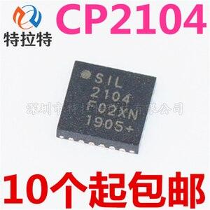 (5-20 шт.) 100% новый Φ CP2104 P2104-GMR QFN чипсет