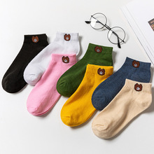Women Socks Embroidered Cotton Fashion Ankle Happy Candy-Color Girls Summer Kawaii Expression