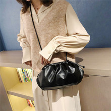 Women Simple Shoulder Bag Messenger Bag Wild Fashion Cloud Dumplings Package #R15