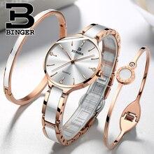 Switzerland BINGER Luxury Women Watch Brand Crystal Fashion Bracelet Wa