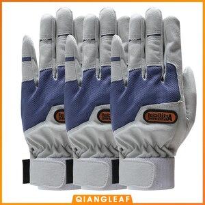 QIANGLEAF 3pcs Work gloves gardening glove new design microfiber security gloves hot sale sport gloves 6470