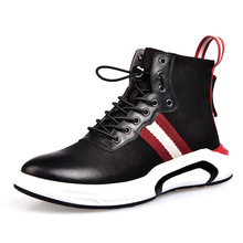2020 New Students Genuine Leather Casual Shoes Men Thick Bottom Lace Up Punk Mal