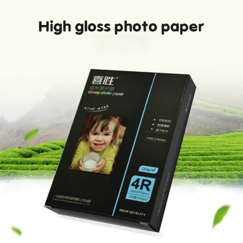 50 Ink Jet Printer A4 A5 Paper With Printing Paper 230g Box Of Photographic Paper Photographer's Photos High Brightness Color