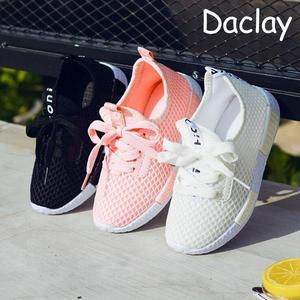 Kids Shoes Boys Girls Casual M