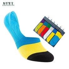 2020 новые мужские летние повседневные носки трехцветные полосатые
