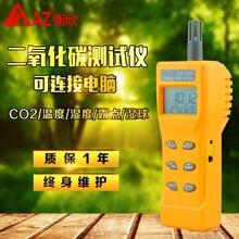 Taiwan hengxin az7752 ручной детектор углекислого газа co2 прочности