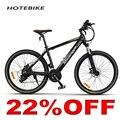 HOTEBIKE горячая Распродажа 26 дюймов  фара для электровелосипеда в Электрический горный велосипед 36v 250w с Е-байка 36В 10ah Скрытая Батарея (A6AH26)