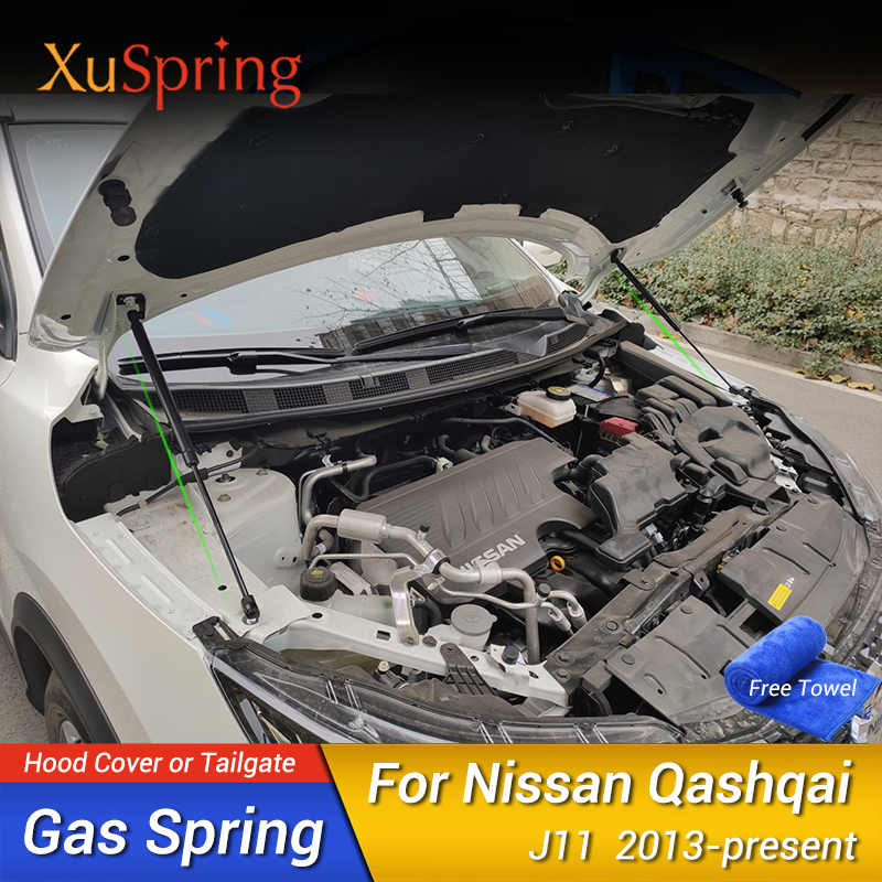 For Nissan QASHQAI 2013-2020 J11 Rogue Sport Front Bonnet Shock Absorber Struts Gas Spring Lifting Support Rod Car-styling