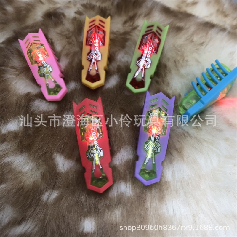 Cat Toy Nanometer Insect Electric Mouse Cat Supplies Shining Self Hi Cat Teaser Toy Useful Product Network Starry