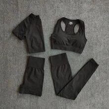 Wareball 4 шт Йога Комплект для женщин Спортивная одежда фитнеса