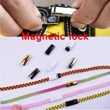 4 unids/par cordones hebilla de Metal cordones hebilla magnética accesorios de Metal de bloqueo DIY kits para zapatillas encaje Metal hebilla