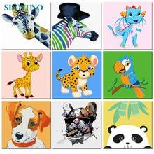 Sdoyuno 20x20cm desenho por números para crianças diy pintura por números animais quadro decoração de casa pintura digital sobre tela