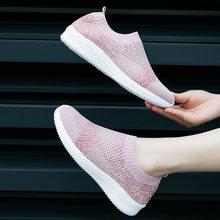 Женские кроссовки без шнуровки повседневные туфли на плоской