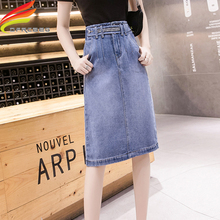 High Elastic Waist Slit Hem Pocket Patch Denim Skirt Women Casual High Waist Jeans Skirt Ladies Latest Style Solid Midi Skirt high waist rolled hem jeans page 2