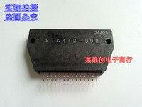 STK442 090|Performance-Chips|Kraftfahrzeuge und Motorräder -