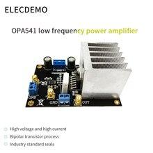 OPA541 โมดูลเครื่องขยายเสียง HIFI AMP 5A Current แรงดันไฟฟ้าสูง Drivel มอเตอร์ขดลวดเสียง amplifiter