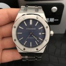 שעון גברים יוקרה למעלה מותג אוטומטי מכאני שעון אופנה עסקי זכר שעון עמיד הלם זוהר שעוני יד
