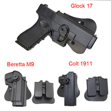 Tactical IMI Gun Holster For Glock 17 19/Beretta M9/Colt 1911 Combat Airsoft Hunting Pistol Bag Case With Clip Pouch