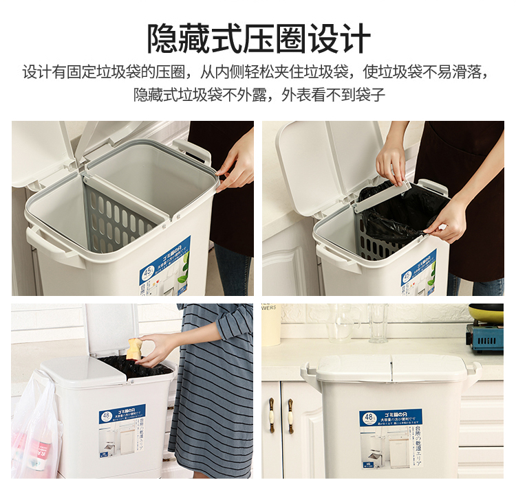 Casa jardim lixo lata zero lixo lixo