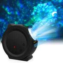 LED 3 in 1 6 colors ocean wave starry sky projector laser star moon night light galaxy nebula lamp music voice control for kids