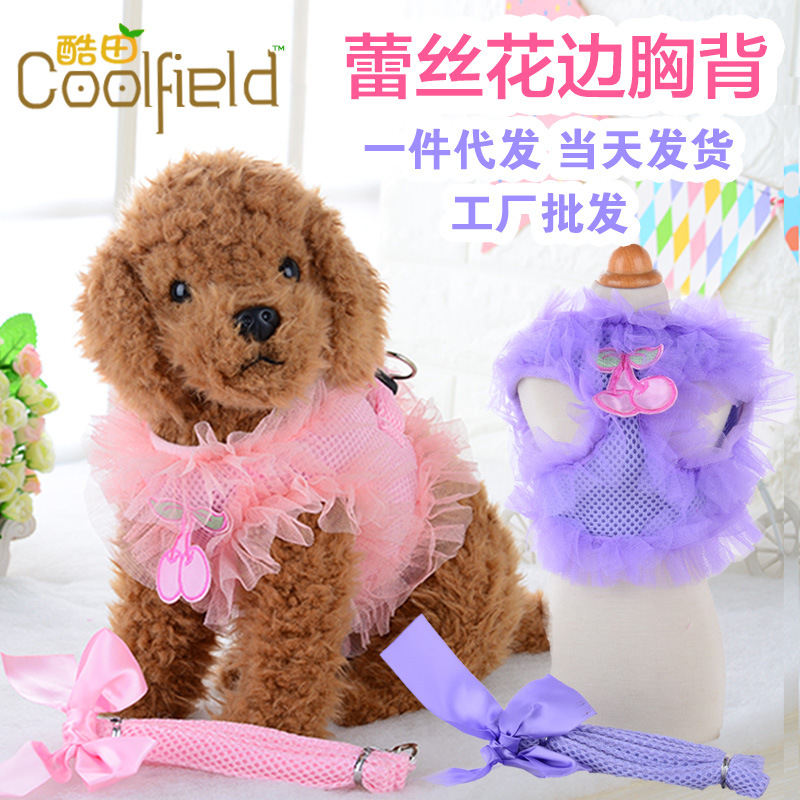 Pet's Chest-back Dog Hand Holding Rope Lace Breathable Mesh Chest And Back Teddy Dog Chain