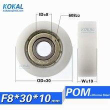[F0830-10] 1 шт. высокое качество POM пластиковый шарикоподшипник 608zz роликовые колеса алюминиевый рельсовый шкив 0830K 8*30*10 мм