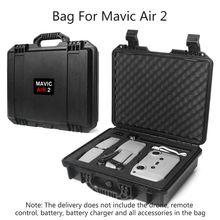 Explosion-proof Box Waterproof Storage Bag Hard Cover Shell Handbag Portable Case for D-JI Mavic Air 2 Drone storage case portable travel carrying bag waterproof box for d ji mavic air 2