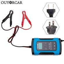 フル自動車のバッテリー充電器 110 に 220 に 12V 6A インテリジェント高速パワー充電ウェットドライ鉛酸デジタル Lcd ディスプレイ