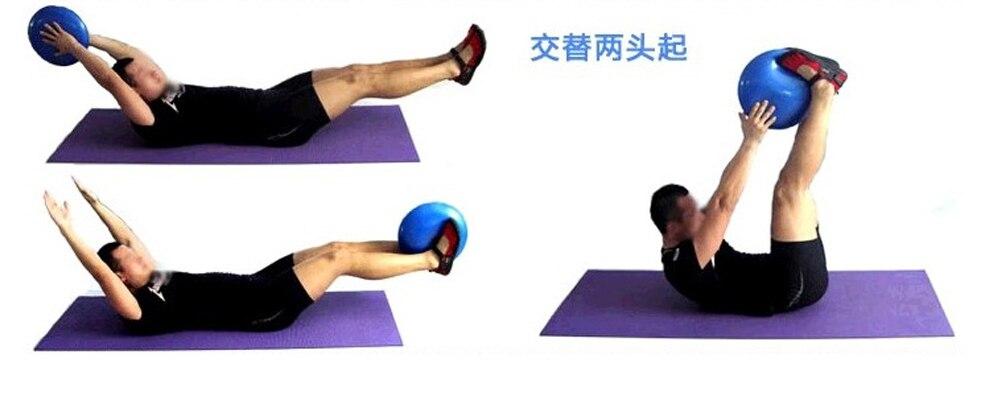 Inflatable Yoga Massage Ball (4)