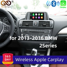 Sinairyu WIFI kablosuz Apple Carplay BMW 2 serisi için F22 F23 NBT 2013-2017 destek kamera Waze Spotify Google haritalar Android otomatik(China)