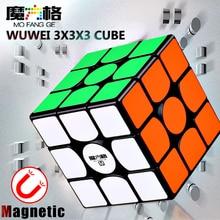 Puzzle Cubes Magnets 3x3x3 Mofangge Stickerless Magic-Speed Professional Wuwei