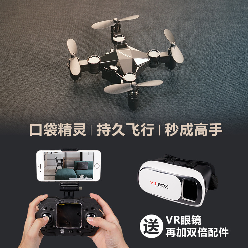 Mini Ultra-Long Folding Transformation Aerial Photography Endurance Unmanned Aerial Vehicle Aircraft 0.25Kg Following Remote Con